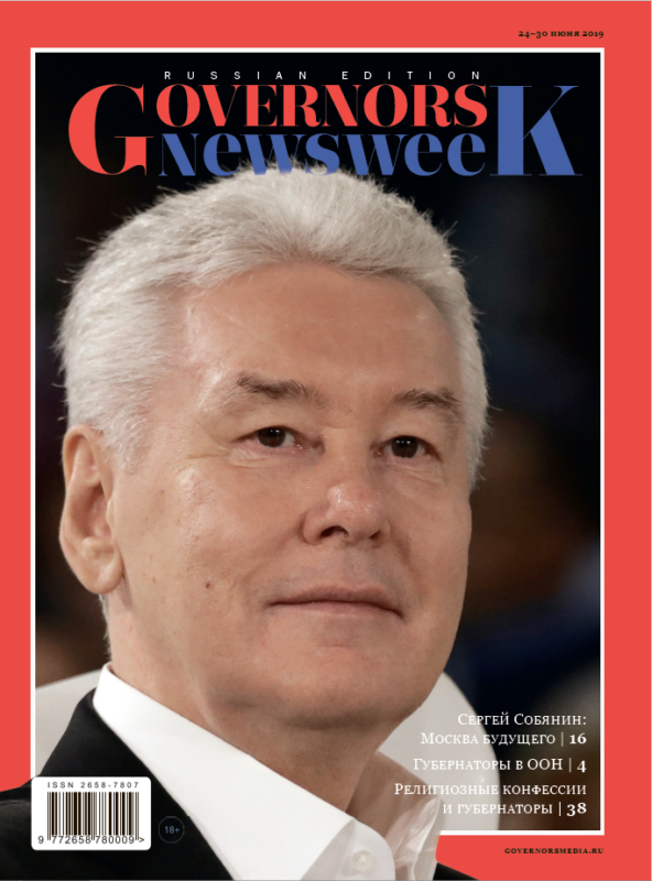 Governors Newsweek Russia